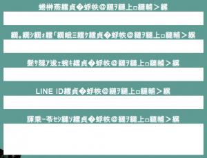 UTF-8をShift_JISで読むとこうなる