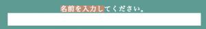 HTMLから該当箇所を検索